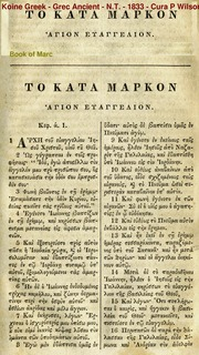1611 kjv oldest edition pdf internet archive