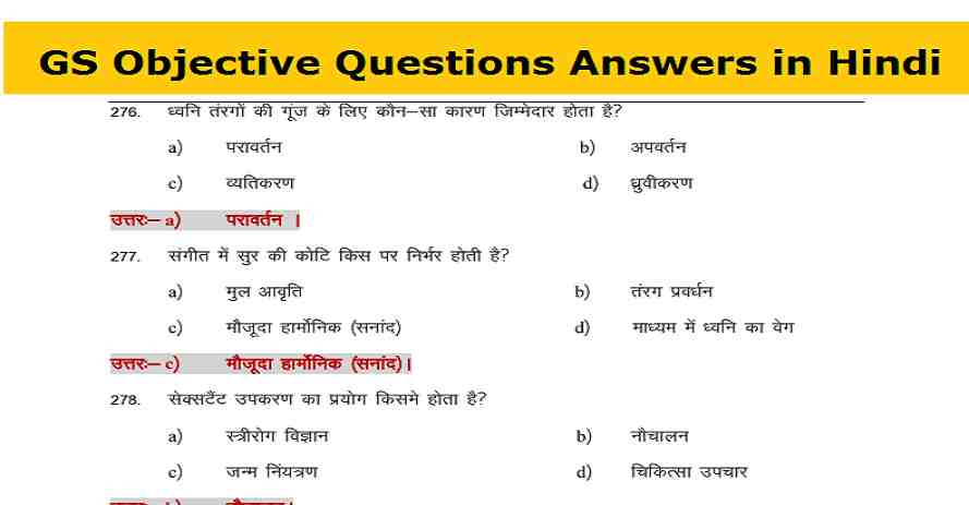 excel questions and answers pdf free download
