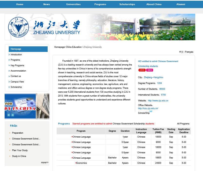 agency number for chinese universities pdf