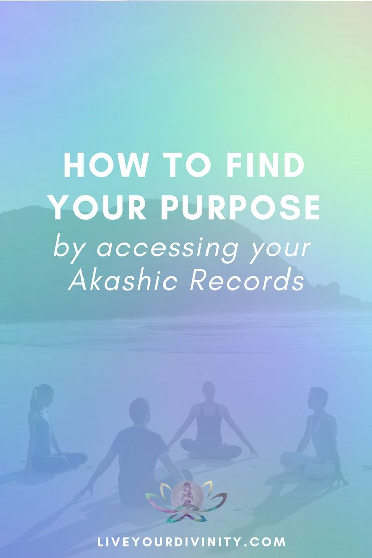 how to access the akashic records pdf