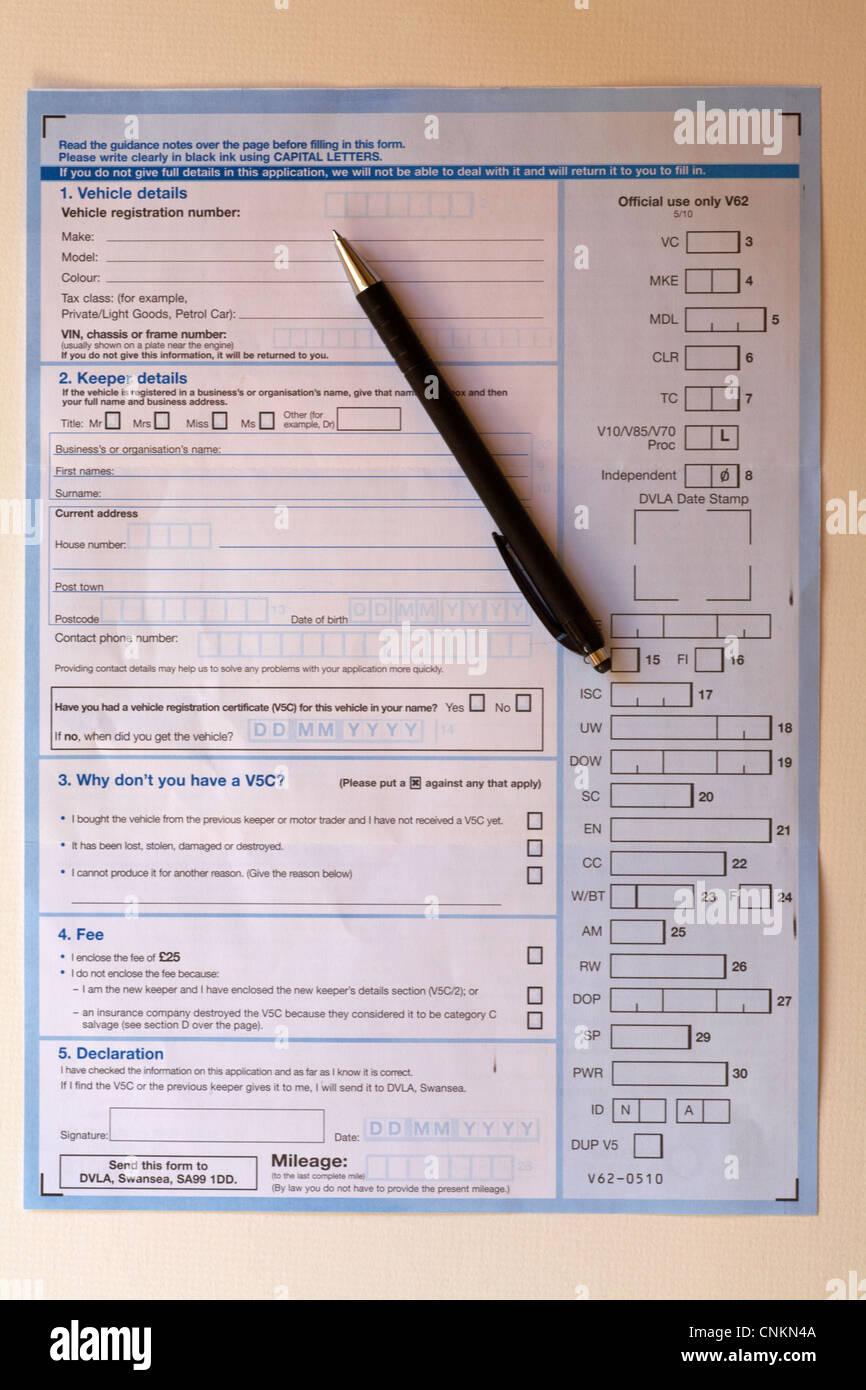 how to complete a pdf form
