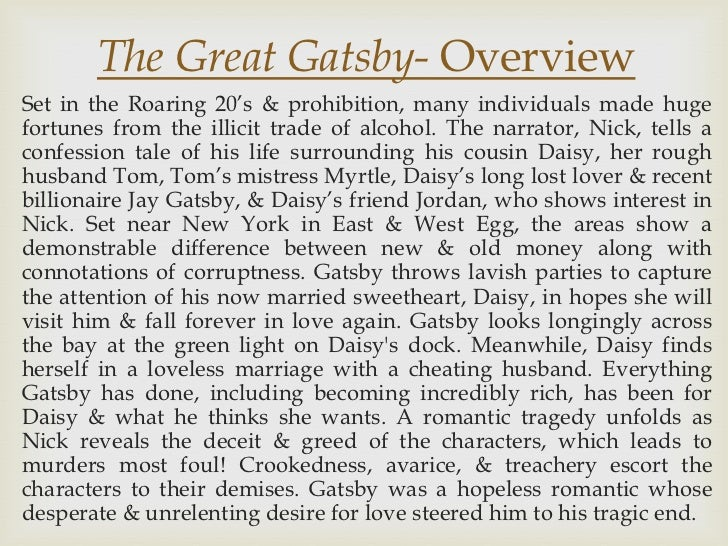 the great gatsby short story pdf