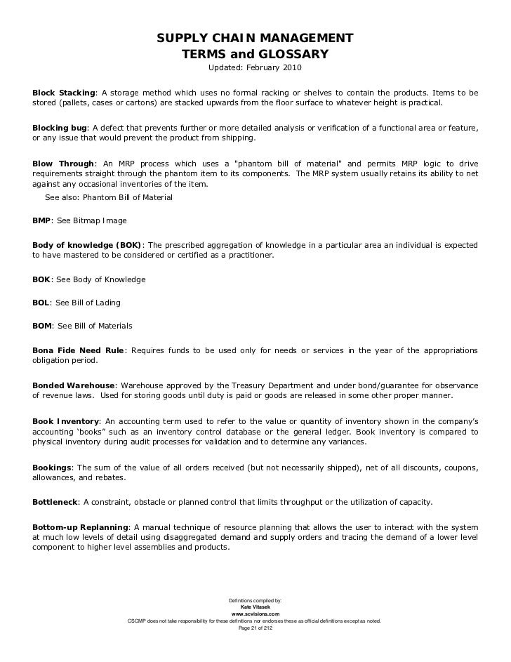 supply chain management terms pdf
