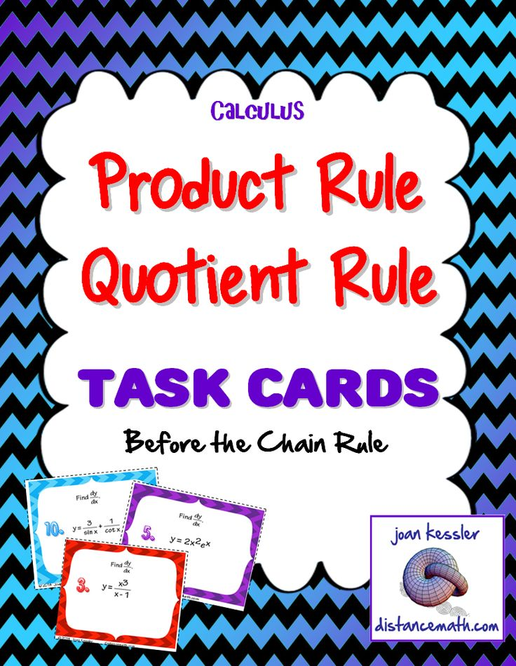 product rule and quotient rule pdf