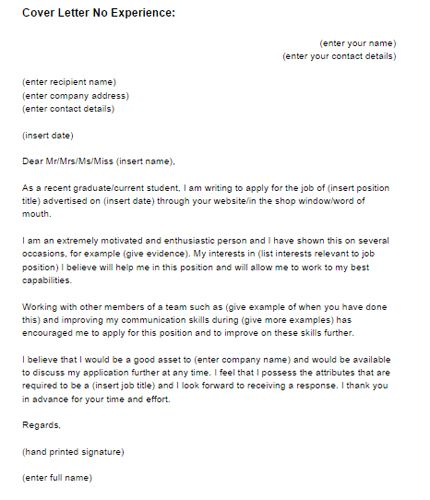 social worker cover letter sample no experience pdf