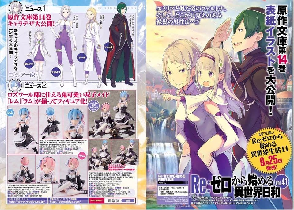 re zero light novel volume 5 pdf
