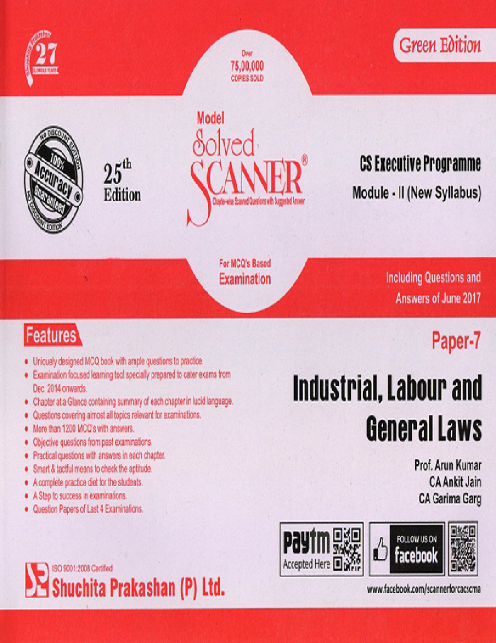 industrial relations and labour laws by srivastava pdf