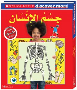 ibrahim elfiky books in english pdf