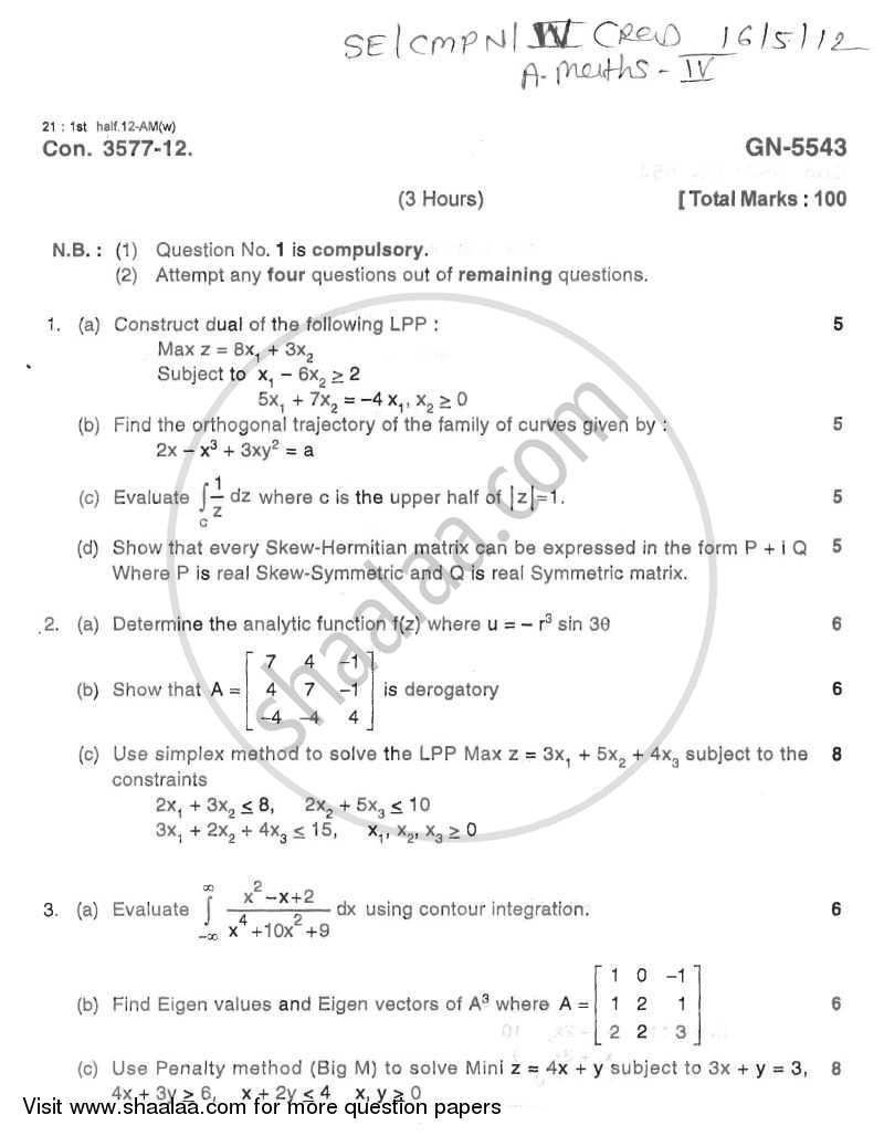 engineering mathematics 1st year pdf