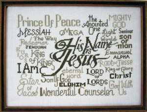 holy is his name pdf