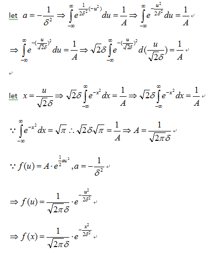 integral of normal distribution pdf