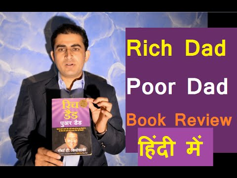 robert kiyosaki books pdf in hindi